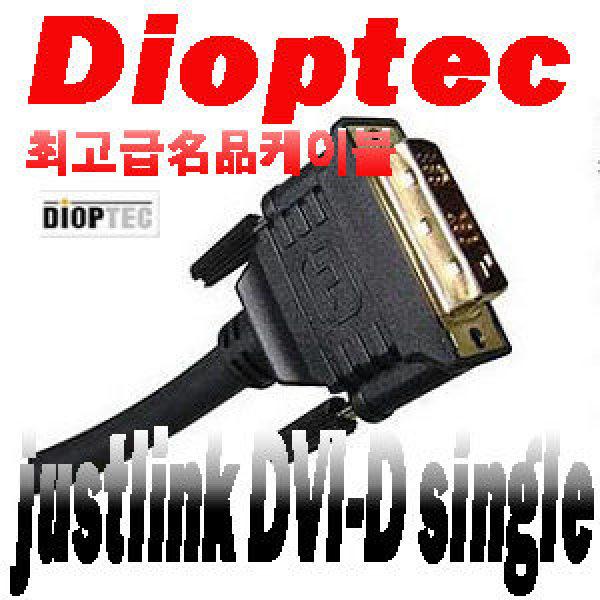 [당일총알출고][名品케이블][디옵텍] MAX DVI-D 싱글케이블 15M /최고급DVI케이블/HDTV/DVD/프로젝터/최고