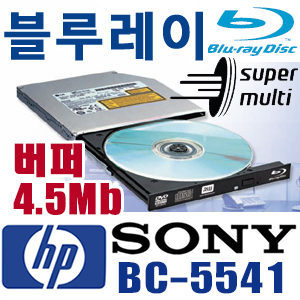 Sony /HP BC-5541 노트북 내장형 블루레이콤보