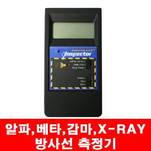 방사선측정기/InspectorUSB/알파/베타/감마/x-ray