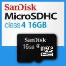 [�ù蹫��] �Z���� SHW-M250L ������S2 ��� 16GB �����ī�� / ����ũ MicroSDHC CLASS4