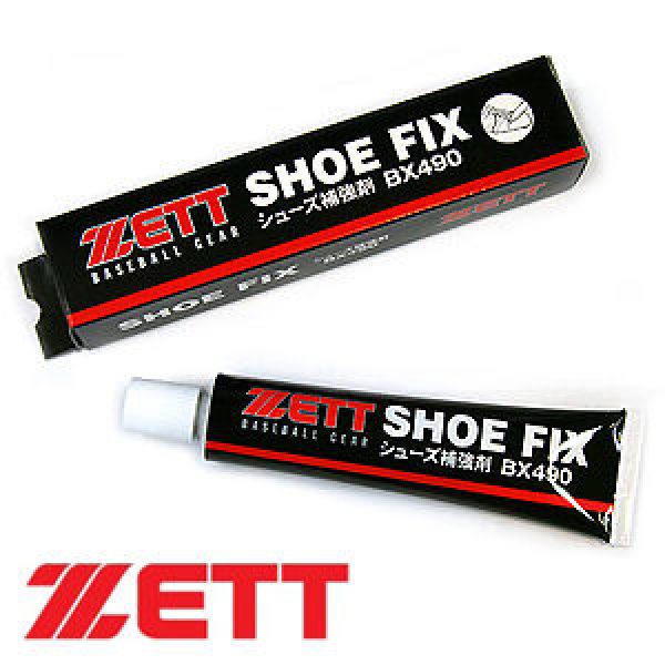 정품 ZETT 일본산 제트 슈픽스 야구화 보강제 보호제 보강 보호 수리 아대 야구 신발 커버 BX490
