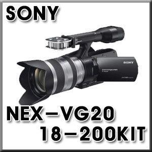 소니 NEX-VG20[18-200렌즈킷/소니코리아정품/빠른배송/방문수령가능/퀵배송가능]