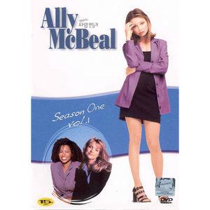 나무   DVD  앨리의사랑만들기 시즌1 Vol.1  2disc - Ally McBeal