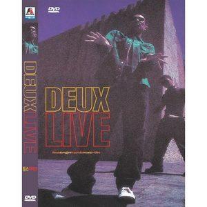 나무   DVD  듀스 라이브  Deux sungjae hyundo music video .