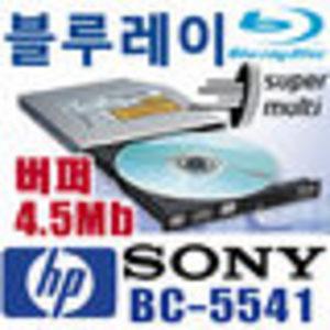 노트북 내장 블루레이드라이브 6배속/HP BC-5541 SATA