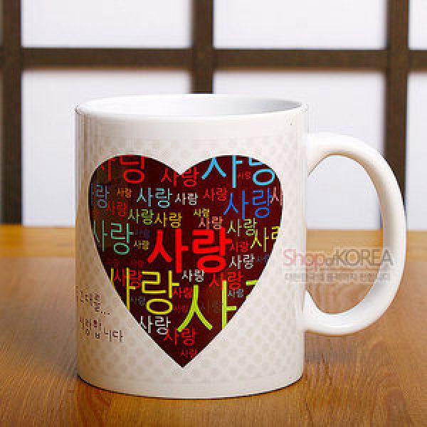 [샵오브코리아] 한국의 아침 머그컵 시리즈 - 사랑(하나) / 전통공예품 외국인선물