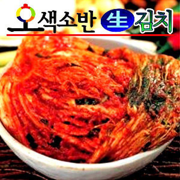 조미료를 일체사용치않는 민통선 DMZ 청산농협 生김치