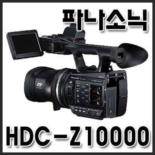 HDC-Z10000 [일본직수입/병행수입] 관공서 교회 학교 방송용 장비 납품전문 /신상품