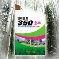 도배용 본드 예각과 피톤치드 엠비본드 350실크