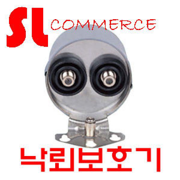낙뢰보안기/낙뢰/낙뢰보호기/번개/안테나낙뢰