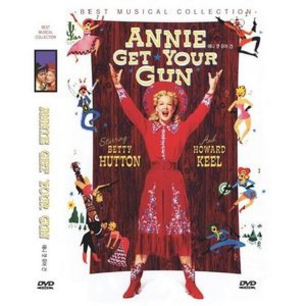 나무  DVD 뮤지컬 애니 겟 유어 건  Annie Get Your Gun