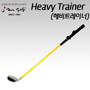 미스터골프 스윙연습기 헤비트레이너 /근력/파워향상