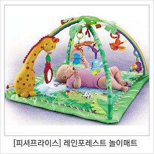 피셔프라이스 레인포레스트 멜로디 아기체육관