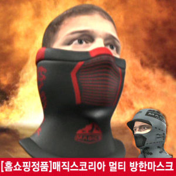 홈쇼핑정품 매직스코리아 멀티캡 넥워머 방한마스크