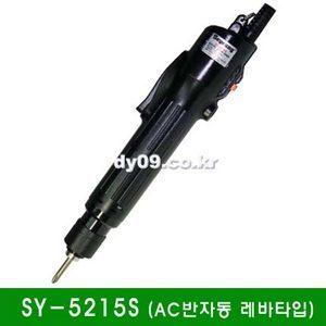 AC반자동 /레바타입/드라이버/ SY-5215S/자화기포함
