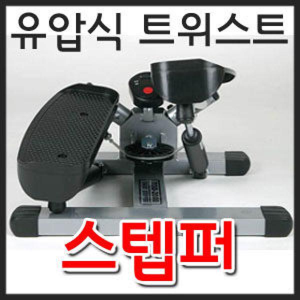 (MD정품상품)무소음 스탭퍼 /하체관리 유산소운동