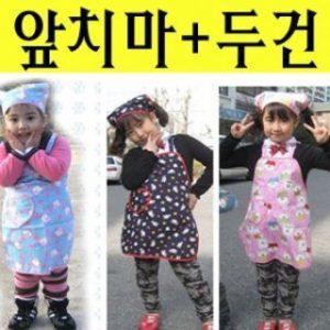 어린이 앞치마+두건a104/유치원/어린이집/미술 요리