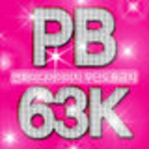 LG/PB63K/LED/초미니/사은품증정/WIDI/ABC코리아