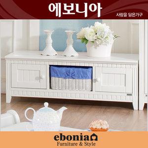 라탄서랍장 셀리아 1단서랍장/라탄바구니/수납장