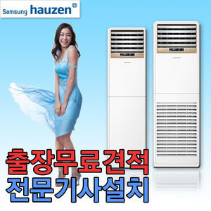 [기본설치비무료][삼성] 인버터 냉난방기 AP-SM302/AF30FSAM1EE(100㎡) 초절전/업소용/냉온풍기/에어컨/스탠드