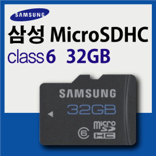 삼성 갤럭시노트10.1 SHW-M480W 전용 [32GB] 마이크로SD 외장메모리카드 / 삼성전자 MicroSDHC CLASS6