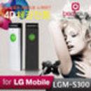 ���� LG����� MP3 ������� �̾���/���� ������ LGM-S300 ��/4D/ü��/3D/���̾���/LG�������
