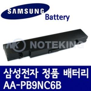 [정품]삼성 NT-R420 R425 R430 R469용 표준배터리/AA-PB9NC6B/4400mAh/정품BOX패키지/빠른배송/무료배송