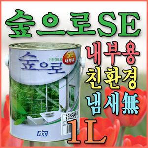 숲으로SE내부용/1L/베란다/콘크리트벽/페인트김사장
