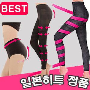 허벅지 종아리 압박스타킹 뱃살 보정속옷 힙업팬티