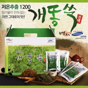문경새재 개똥쑥 진액 무첨가 자연산 1박스(60포)
