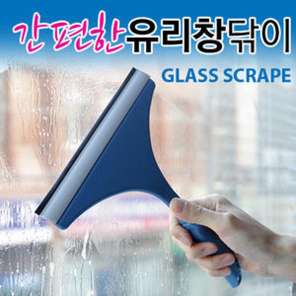 [잘닦이는 유리창닦이] 유리창청소/유리닦이/청소용품/청소기/세차용품/차량 청소도구/밀대/세차타올/호스