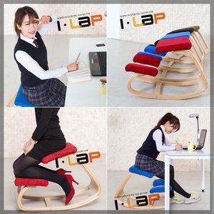LFM/아이랩(I-Lap)체어/무릎의자/자세교정의자/쿠션의자/학생용의자/인테리어의자/니체어/허리보호의자