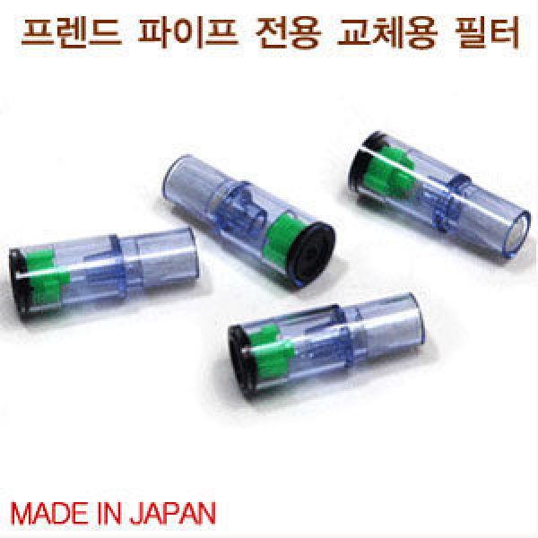 일본 FRIEND 파이프 전용 리필 필터 니코틴 담배필터