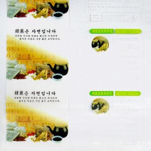 한약 롤파우치(약장)1조/포장지/진공팩/약포지/한약팩