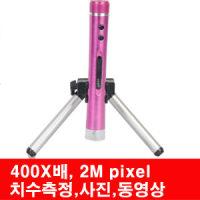 USB현미경/HB010/400배 2M/전자현미경/pcb 피부 두피