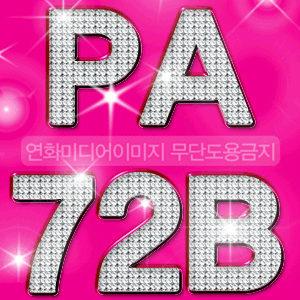 LG/미니빔/PA72B/HDMI/LED/파일뷰어/매직리모콘/ABC