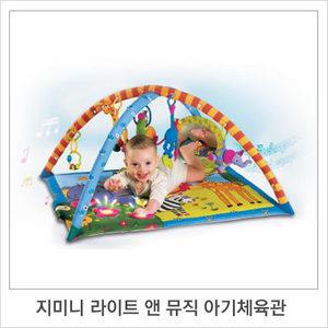 놀이매트모음/네이쳐/써니데이/놀이매트/아기체육관