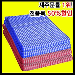 곰보사우나타올/찜질방/목욕탕타월/수건/업소용