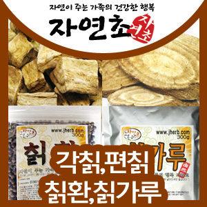 국산 칡 600g(각칡 편칡택1) 갈근 칡가루 칡환 칡꽃