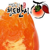 냉동홍시 아이스홍시 10kg (70~90과)업소용 냉동감