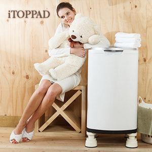 아이탑패드[아기사랑형] 아가사랑세탁기받침대 아기세탁기 미니세탁기 받침대 선반