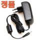 가정용 충전기 아답터 / 정품 유경 빌립(viliv) HD5/N5 용 전원 AC 어댑터(5V/3A)