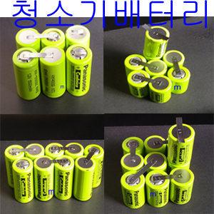 청소기배터리 드릴 충전지 6 8.4 9.6 10.8 12 14.4V
