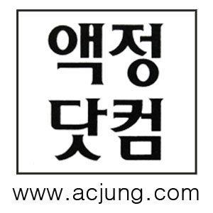 N156BGE-L51/새제품/노트북액정/삼성 NP300E5A-A01ub