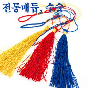 전통매듭재료2/노리개만들기/장식수술/나비 국화매듭
