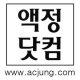 B141EW05 V.3 / 새제품 / 노트북액정 / LG Xnote R410  Xnote RB410