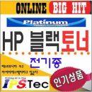 hp1200/hp1160/p2015/cb435/cb436/ce278/ce285/p2035