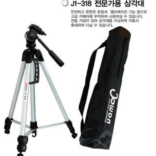 DT-150 캐논 EOS-700D 650D 300D 20D 5D 삼각대