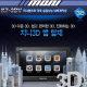 폰터스 / [마루모터]현대모비스/K7-3DV 거치형네비게이션 8G/지니3D맵/GPS/DMB/7인치/AVC기능/TPEG/T2R형/휠/타이어