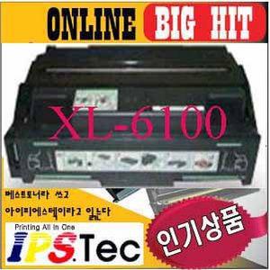 한섬정보기술/XL6000/XL6100/XL6400/XL6700
